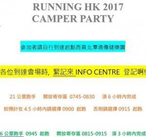 Runner Notice3
